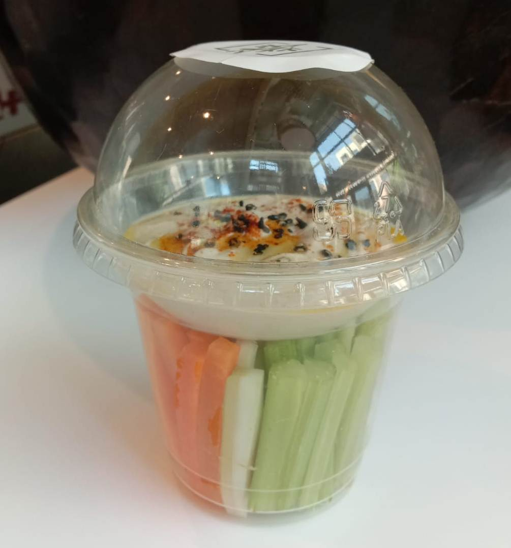 Baba Ganoush with Carrot and Celery sticks